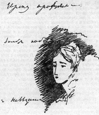 рисунки пушкина на полях его рукописей картинки